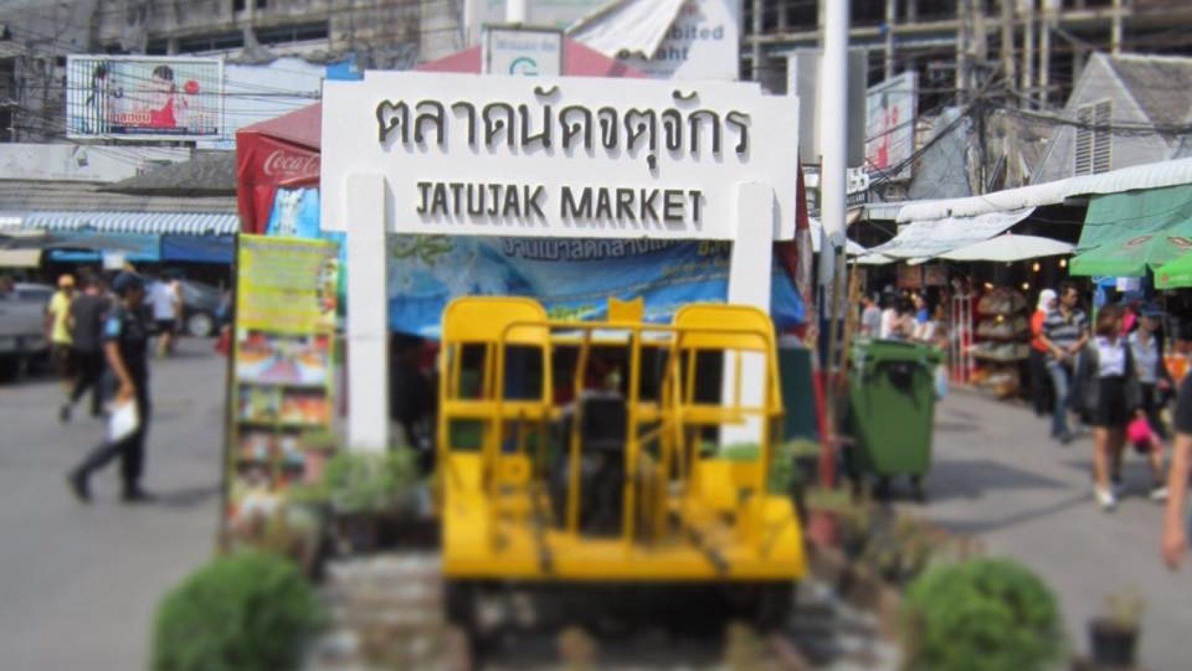 一周营业两天!曼谷乍都乍周末市场Chatuchak Market限定之旅